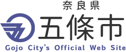 奈良県 五條市 Gojo City's Official Web Site